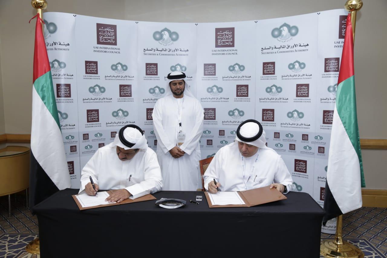 مجلس الإمارات للمستثمرين بالخارج يوقع مذكرة تفاهم مع هيئة الأوراق